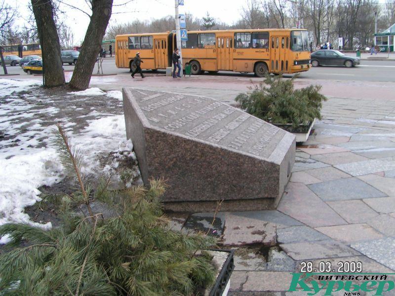 """2009 год. Один из последних """"Икарусов"""" на Ратушной площади"""