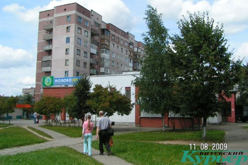 "2009 год. Магазин ""Молоко"""