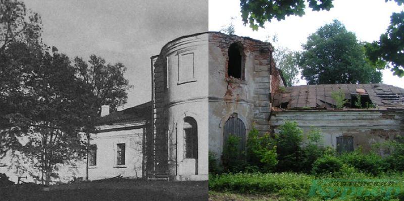 Усадьба Ореховно в 1980-е годы и в 2014 году