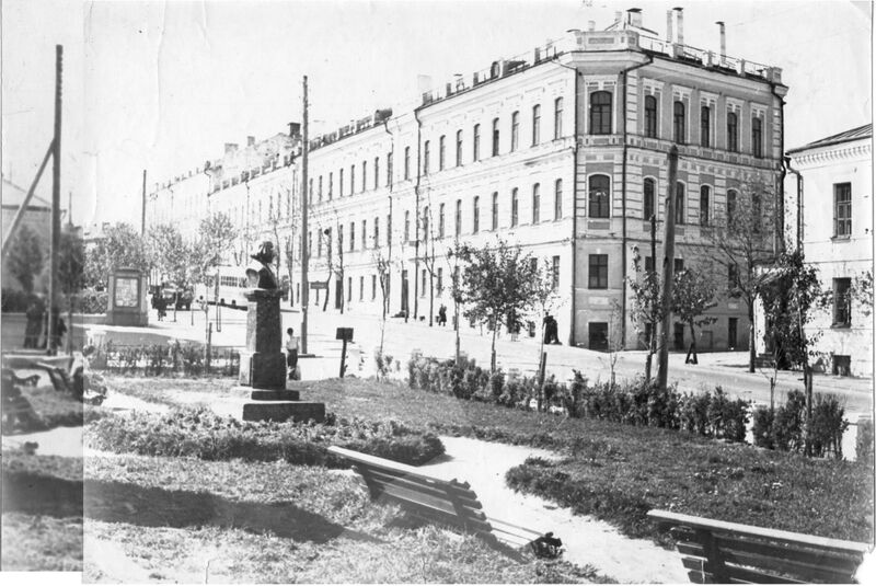1950-е годы. Памятник Гоголю