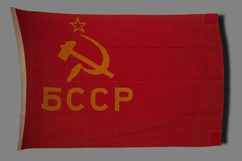 Флаг БССР 1937 года