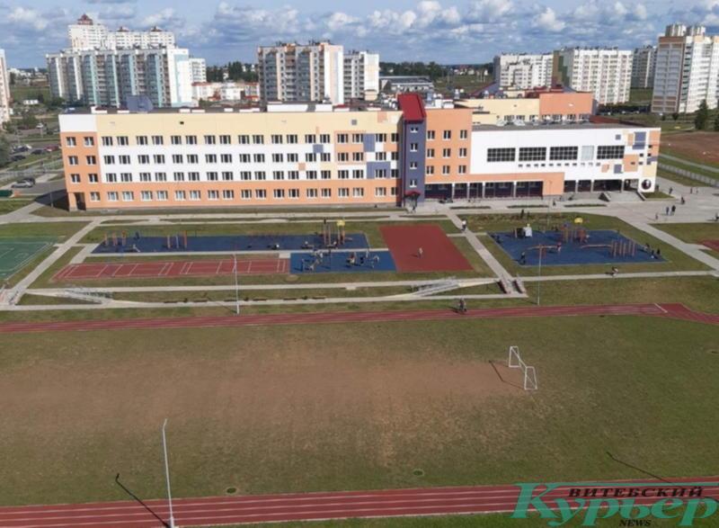 Школа №47 в Билево