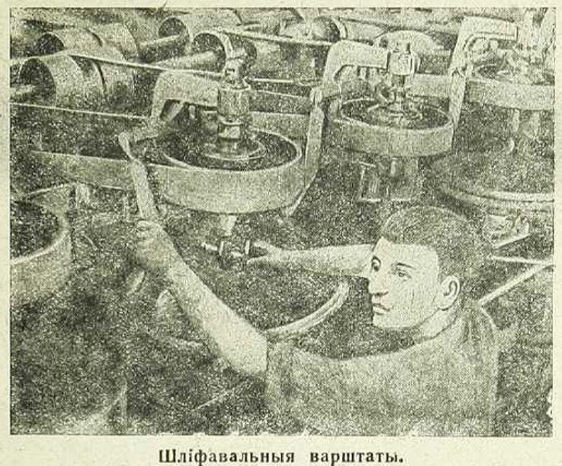 1930 год. Шлифовальные станки на очковой фабрике