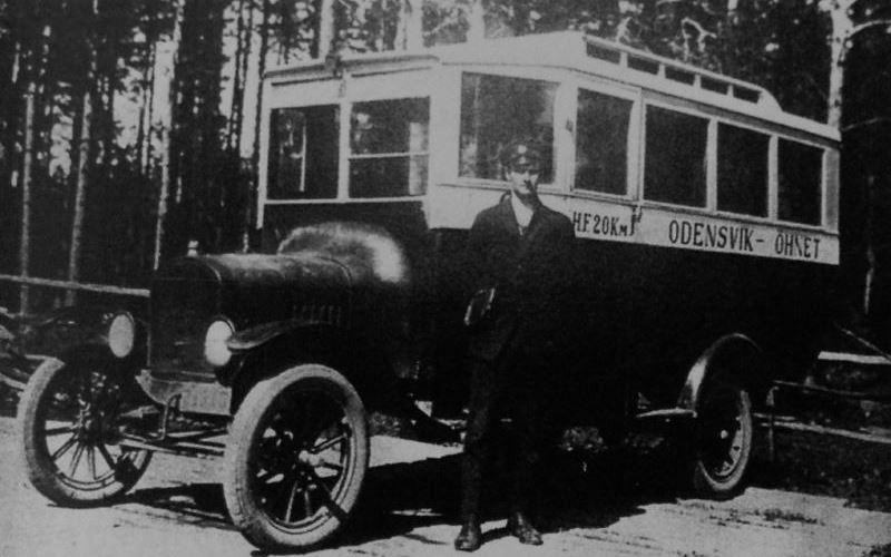 "Автобус марки ""Форд"" 1920-х годов"