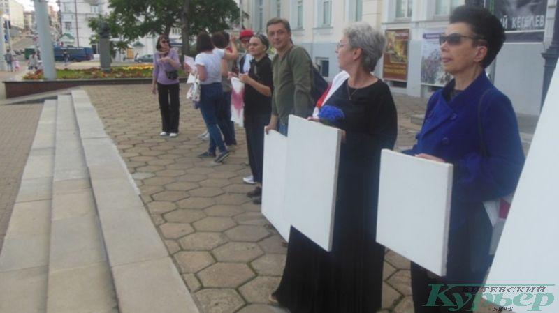 Художники Витебска против насилия