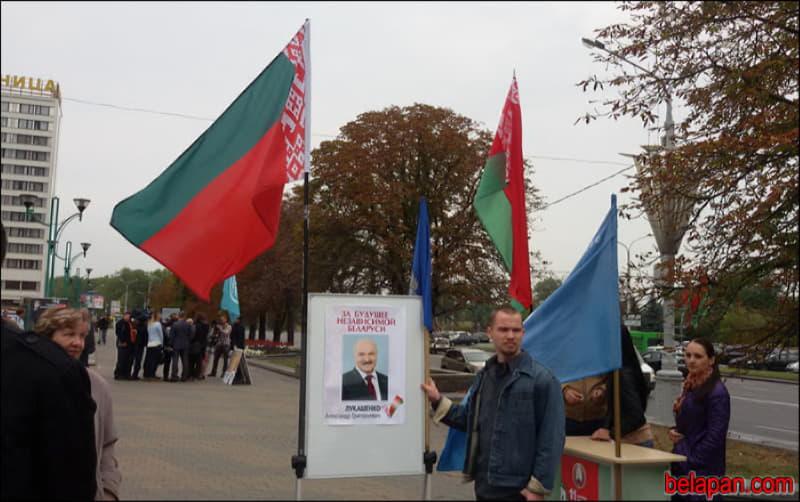 Неправильный белорусский флаг в Минске