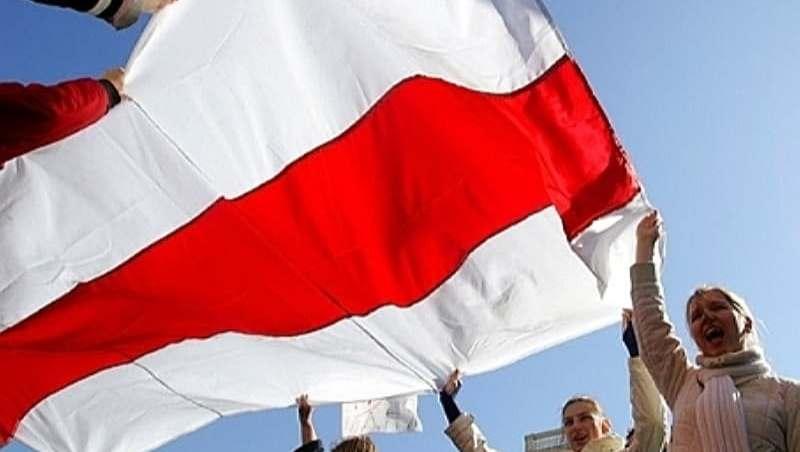 Флаг БНР