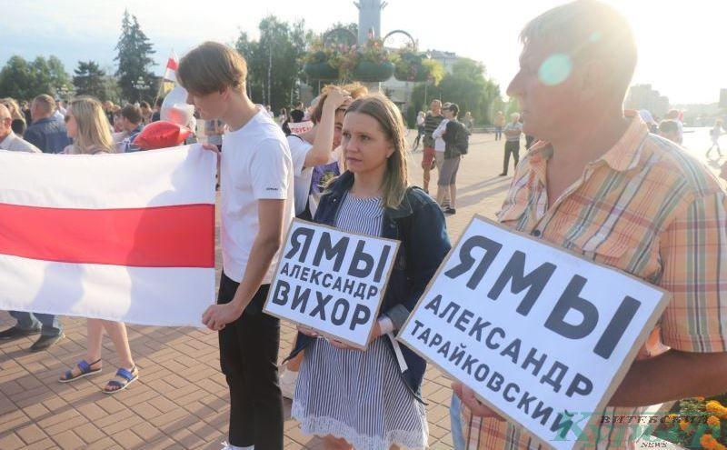 Памяти Александра Тарайковского и Александра Вихора