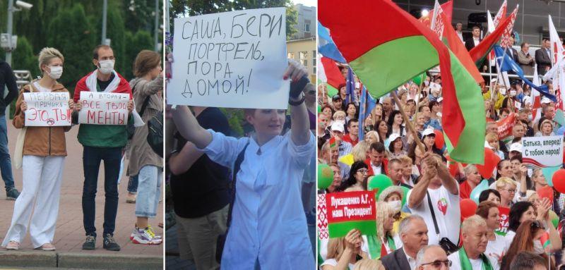 Плакаты противников и сторонников Лукашенко