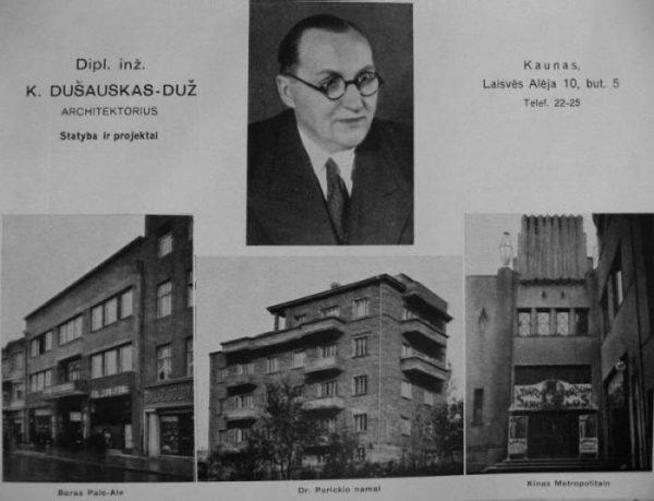 Дуж-Душлевский и здания