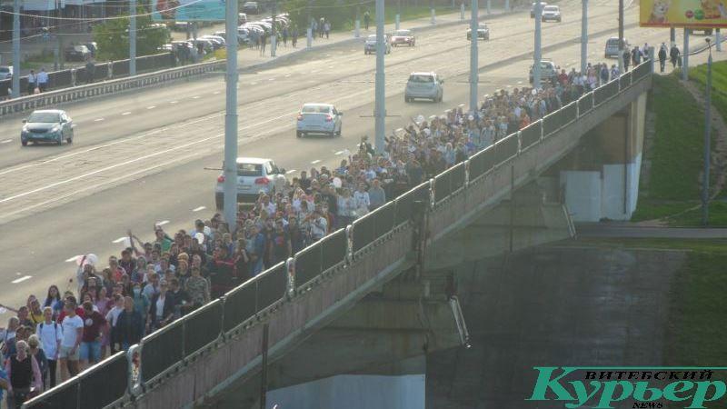 На мосту Блохина