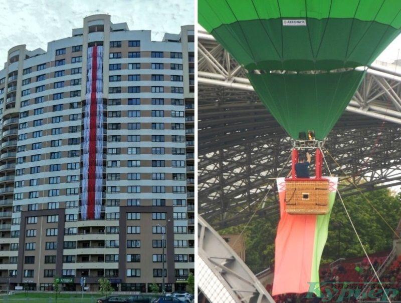 БЧБ флаг на доме и красно-зеленый флаг на воздушном шаре