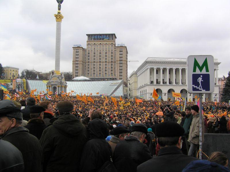 """""""Оранжевая революция"""" в Украине"""