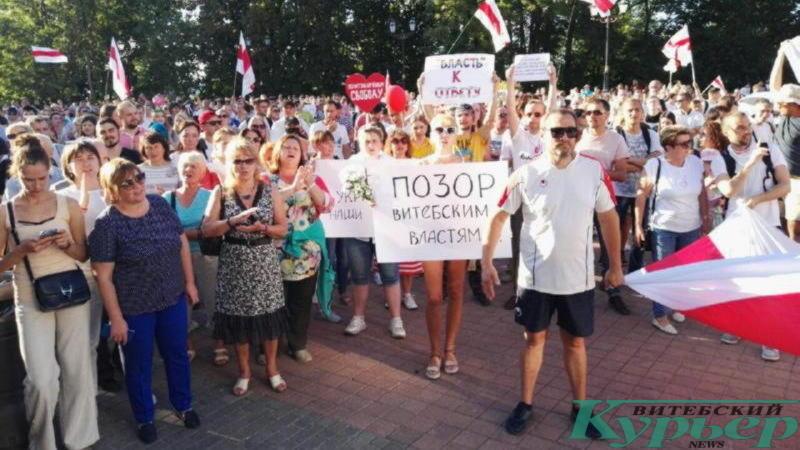Жители Витебска у здания облисполкома