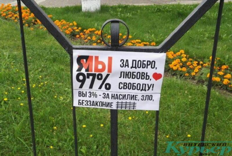 Плакаты у СШ №45
