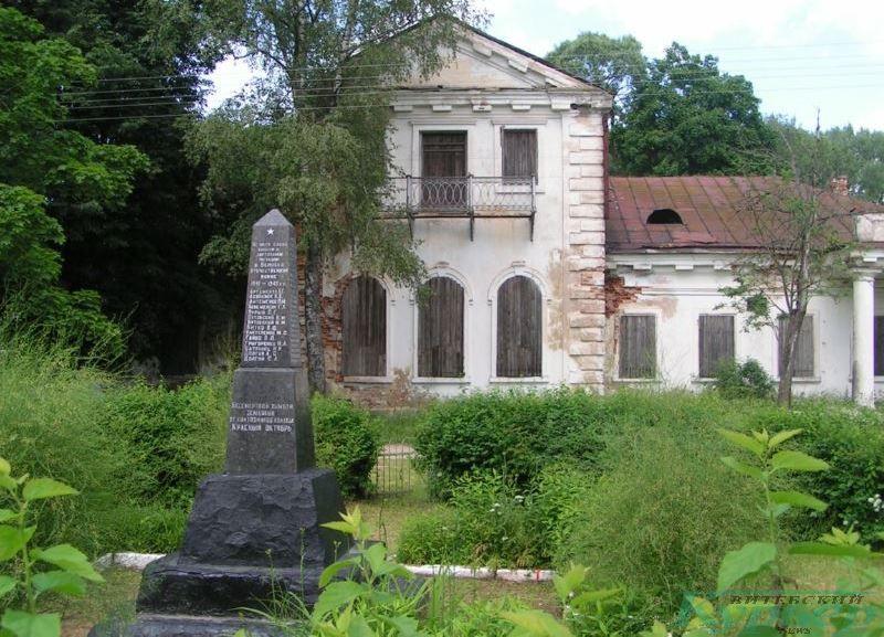 Памятник жителям Ореховно, погибшим в годы войны