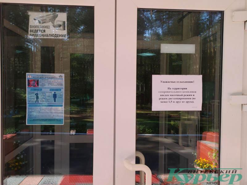 двери санатория в новолукомле