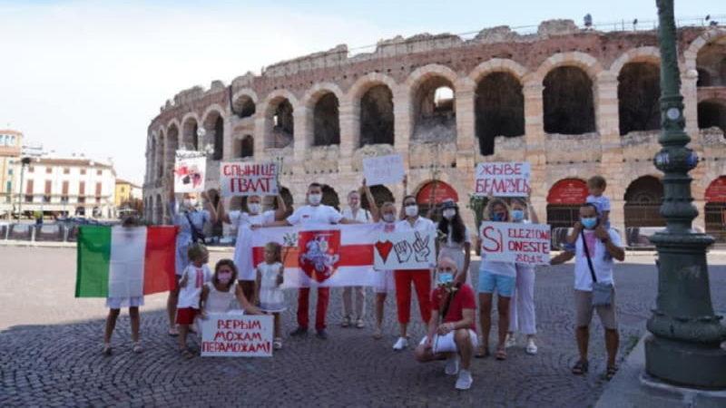 Акция солидарности в Вероне