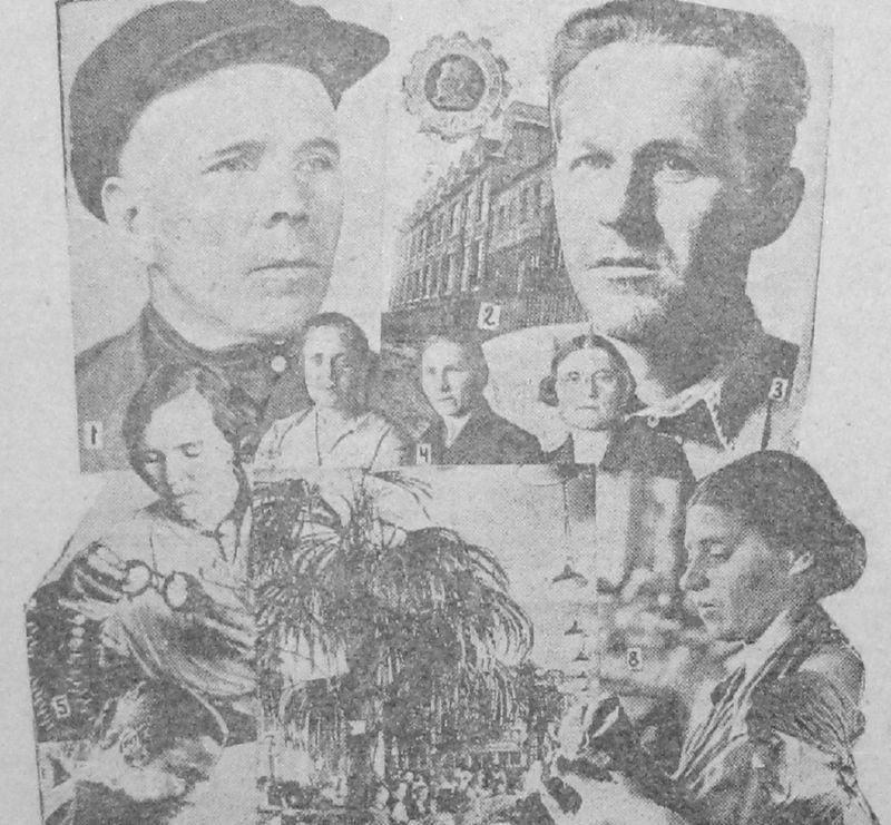1934 год. Работники очковой фабрики