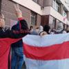 Как 23 сентября в Витебске прошла акция протеста