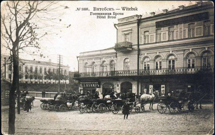 Гостиница Брози в Витебске