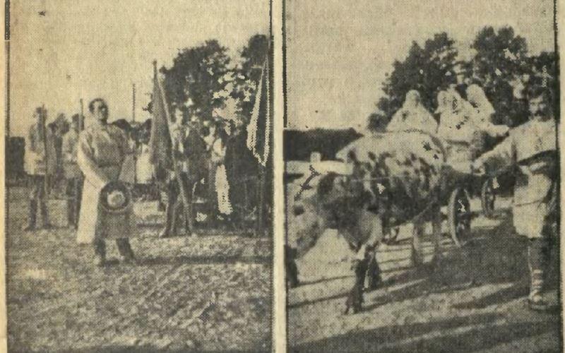 1935 год. На Дожинках в Кобрине