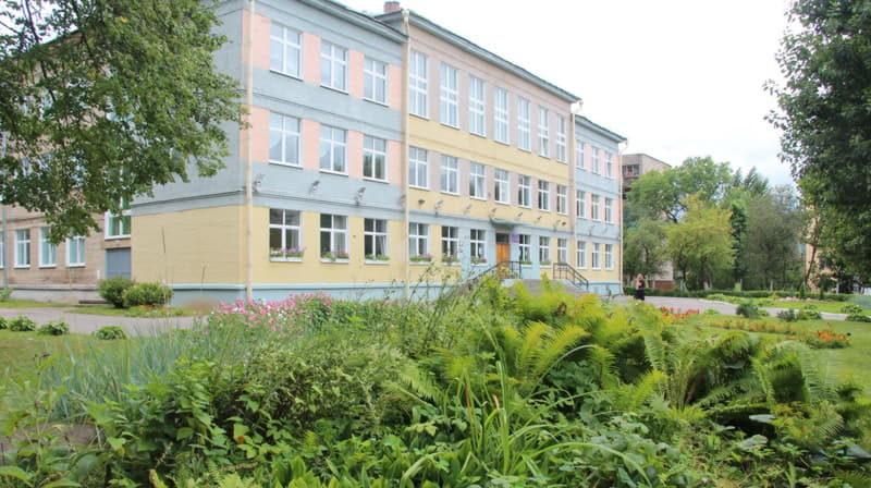 Школа №4 г. Витебска