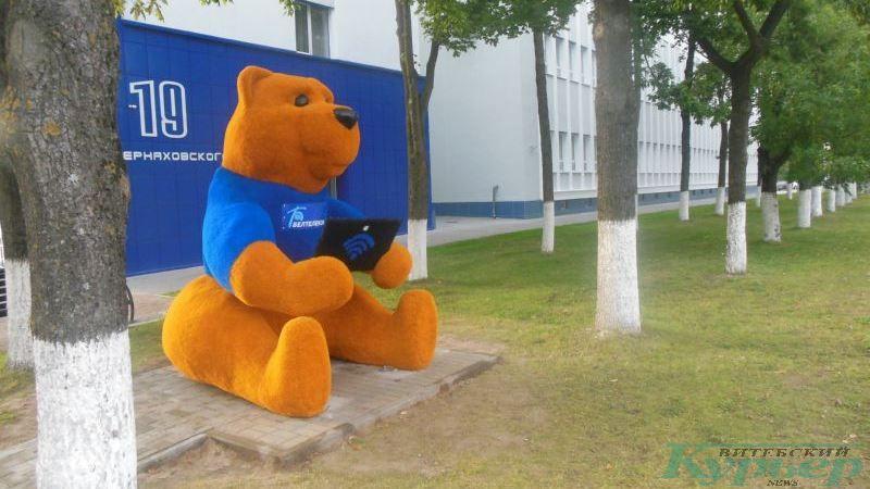 """Медведь с планшетом у """"Белтелекома"""""""