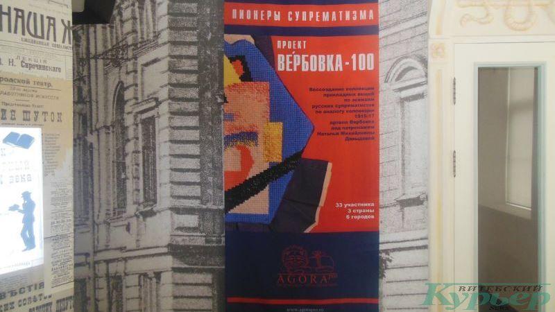 """Афиша """"Вербовки"""" в Музее истории ВНХУ"""