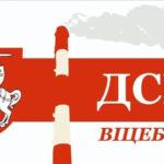 Как Витебск протестует — 11 флагов микрорайонов и улиц города