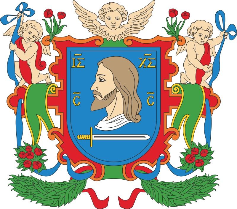 Герб Витебска 1597 года, официально утвержденный в 2009 году