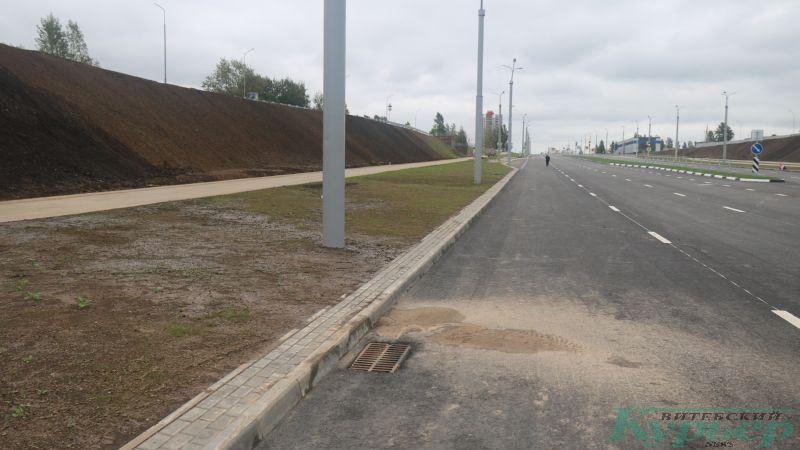 Ливневка на новой дороге, куда текли потоки воды