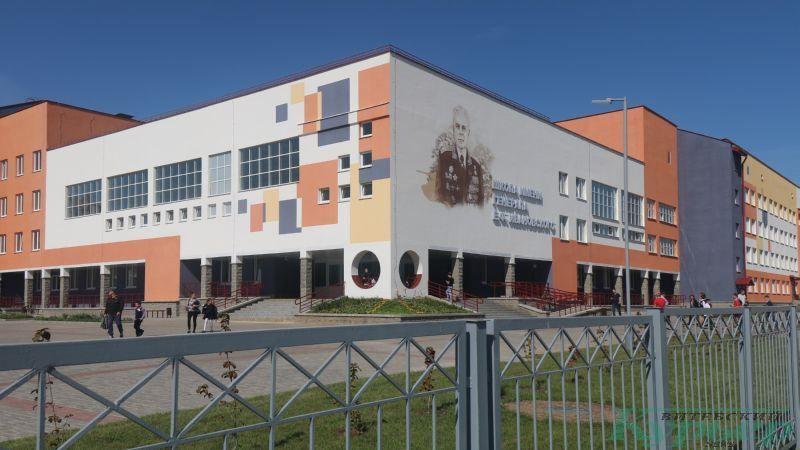 Школа № 47 имени генерала Ивановского