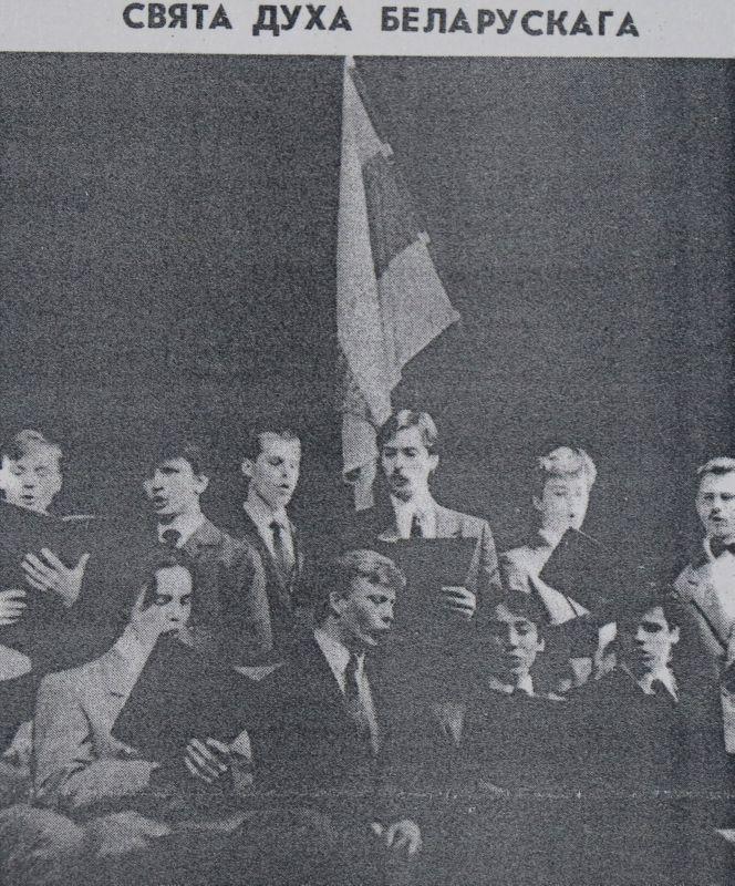 Мероприятие к 75-летию образования БНР