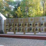 Когда установили Доску почета в Витебске и что было раньше на этом месте