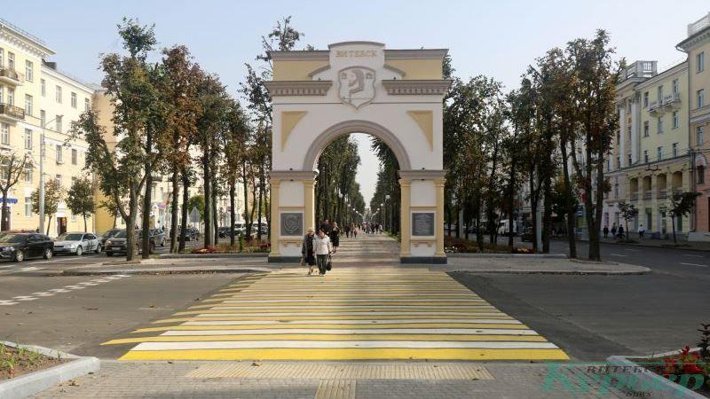 Арка на улице Кирова