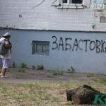 Как протестуют на стенах и тротуарах в Витебске