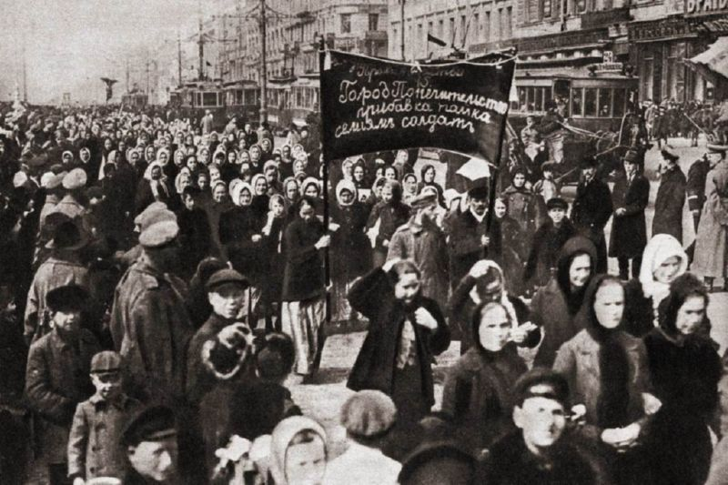 Петроград, 23 февраля 1917 года