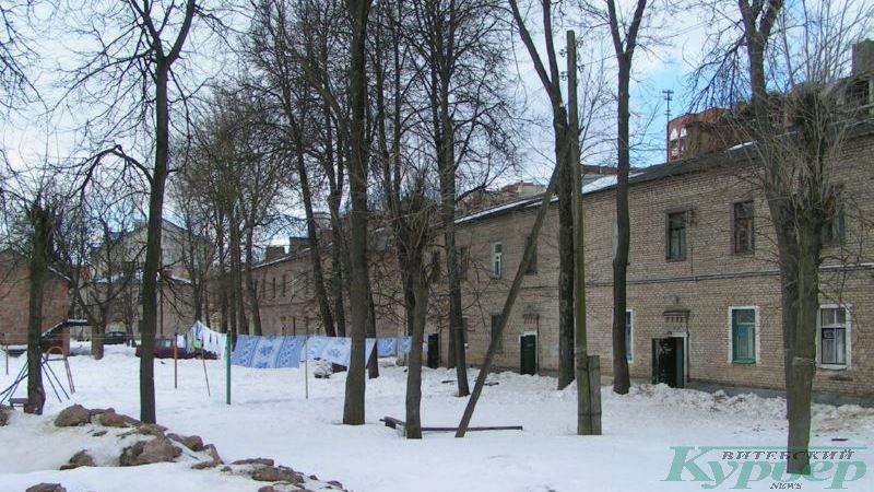 2013 год. Белье во дворе на Чапаева