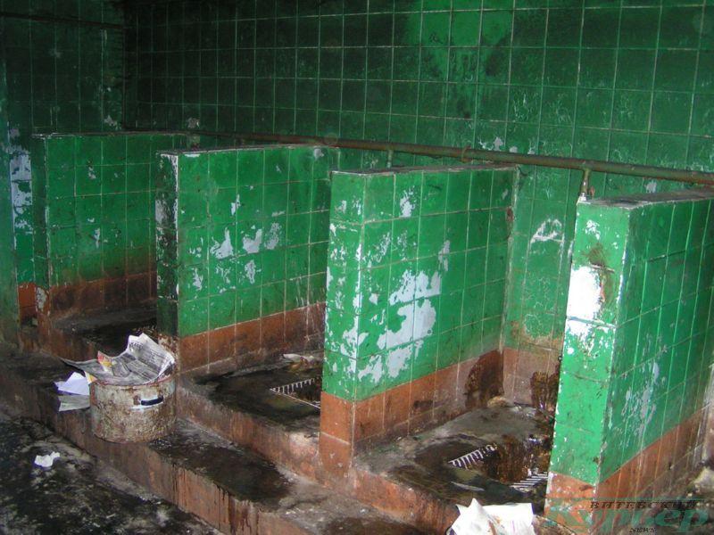 2012 год. В общественном туалете на улице Чапаева