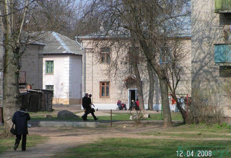 2008 год. Во дворе на Чапаева