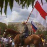 Как над Витебским облисполкомом подняли БЧБ-флаг почти 30 лет назад