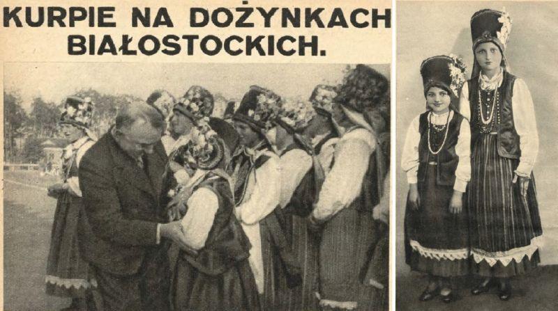 1935 год. Белостокские Дожинки
