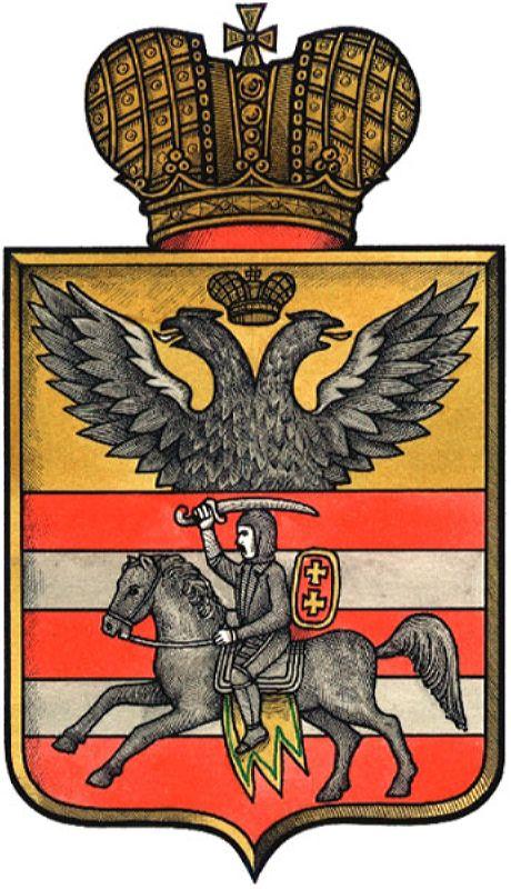 Герб Витебска 1781 года