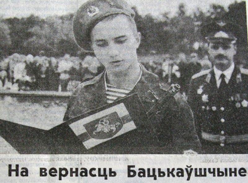 1993 год. Присяга витебских десантников