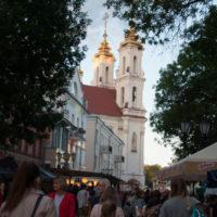 Путеводитель по улице Толстого в Витебске