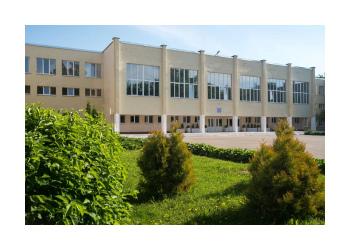 средняя школа 12