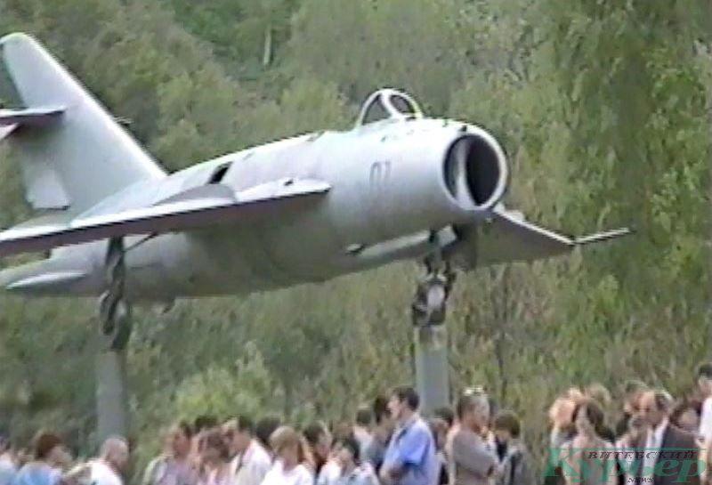 2002 год. Самолет в парке Мазурино