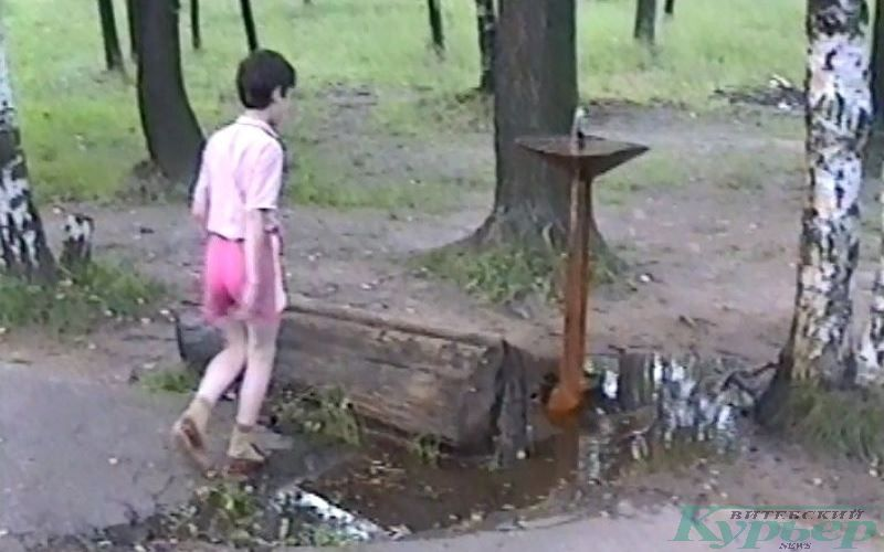 1997 год. Парк Мазурино. Фонтанчик для питья