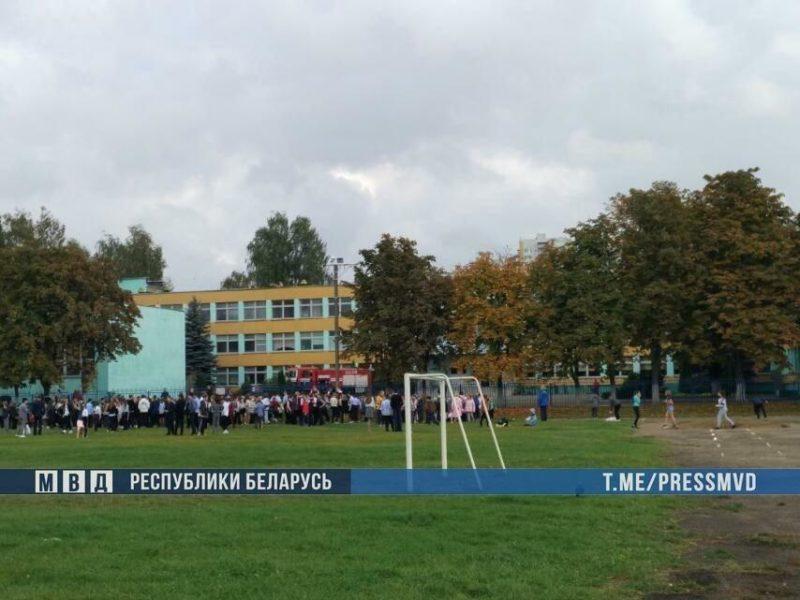 минирование школы в Минске